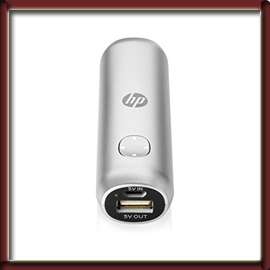 HP 2600 Power Pack-Power Bank