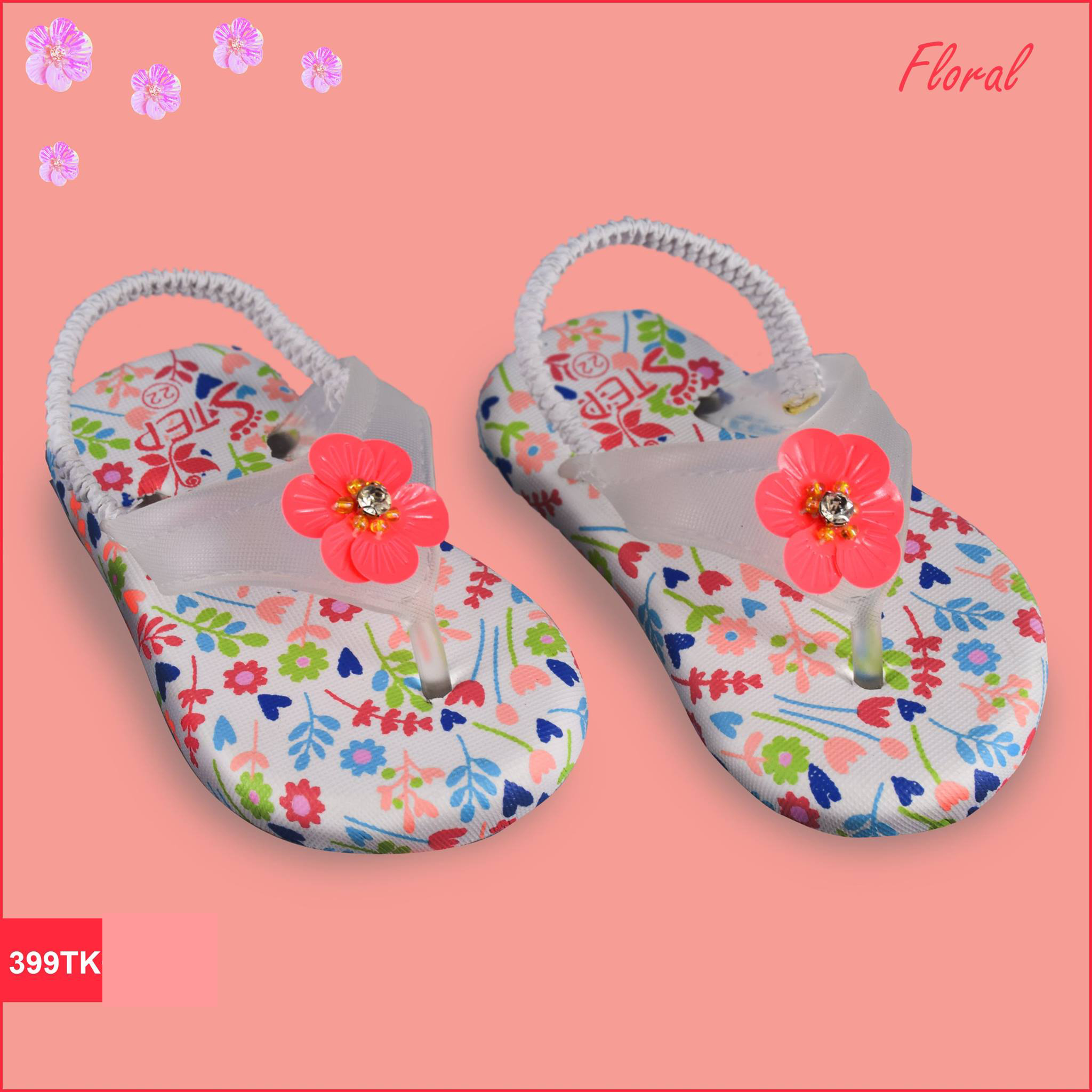 Exclusive Kid's Footwear (Floral)- Product- LC 002